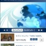 テレビ東京ビジネスオンデマンド2