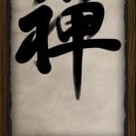 Zen Brush2