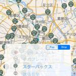 カフェマップ4