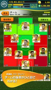 2014 FIFA WORLD CUP BRAZIL3