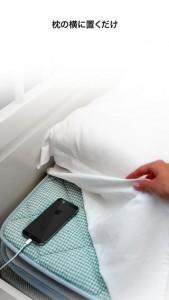 Sleep Cycle alarm clock3