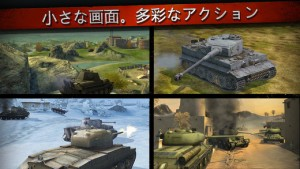 World of Tanks Blitz2