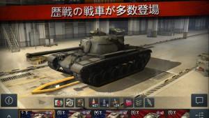 World of Tanks Blitz4